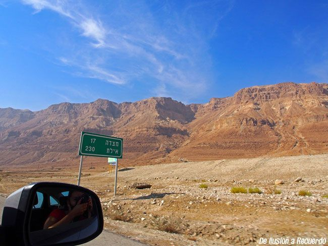 Drive-in-Israel
